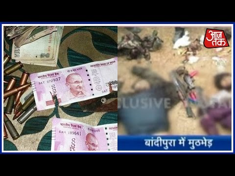 New Currency Notes Found From Terrorists Killed In Encounter In Bandipora