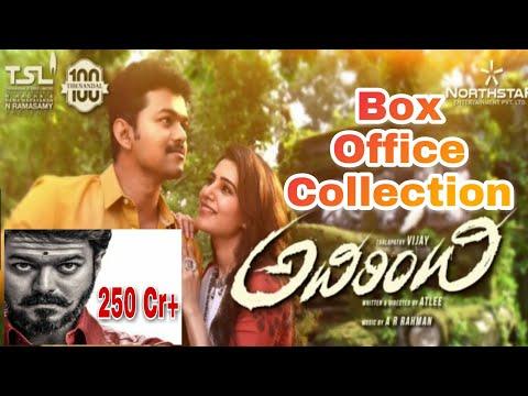 Adirindi(Mersal) Worldwide Box Office Collection- 11th Nov 2017 (Thalapathy Vijay)