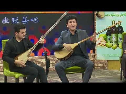 Uyghur folk song - Dost xinim