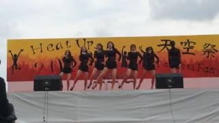 Confused(흔들려)-AOA Dance covered by K-muse from APU 立命館アジア太平洋大学@2016 天空祭(Tenku festival)
