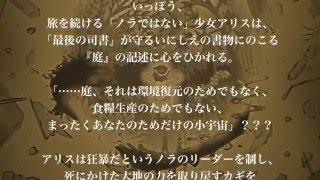 ぷろ☆ぷら『庭』稽古場風景#7