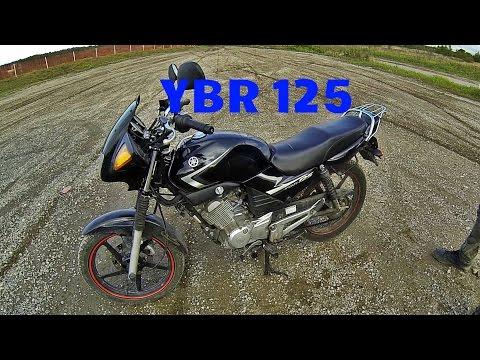 Yamaha YBR 125 обзор и тестдрайв
