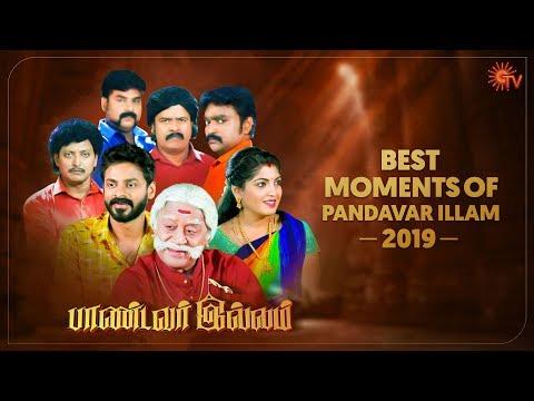 Best Moments Of Pandavar Illam In 2019 | #SunTV2019Rewind