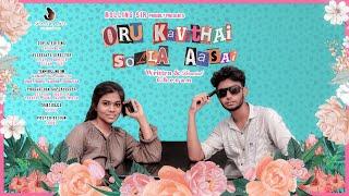 Oru Kavithai Solla Aasai | New Love Short Film 2020 | By Cheran | Tamil Short Cuts