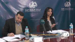 مصر العربية | باحثة: المادة 72 من الدستور تعد إنجازا على مستوى الدساتير السابقة