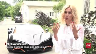 Українець створив спорткар, якому немає аналогів у світі