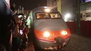 高雄車站地下化前的最後一班車(末班車)