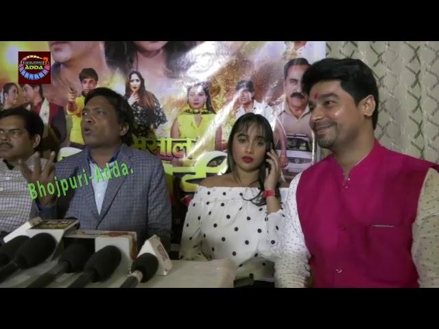 वीडियो देखिये : रानी चटर्जी और रजनीकांत की फिल्म ' बेमिसाल खिलाडी ' ट्रेलर लांच