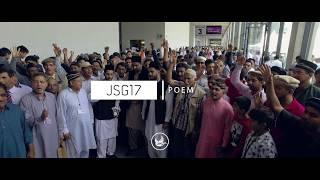 Brotherhood# Tarane at #JalsaGermany 2017