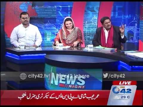 News Night  31st March 2016