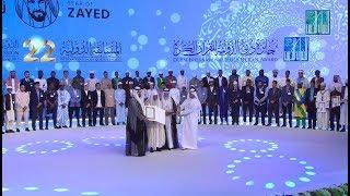 حفل ختام الدورة 22 : سمو الشيخ أحمد بن محمد بن راشد آل مكتوم يكرم الفائزين في المسابقة الدولية