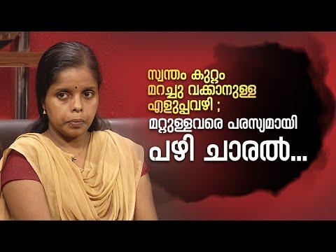 Kathayalithu Jeevitham    LALU SARITHA    Episode #08   AmritaTV