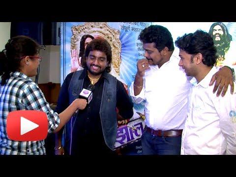 New Marathi Movie - Premacha Jholjhal - Interview With Adarsh Shinde, Amitraj, Mandar!