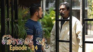 Gimhanaye Sanda | Episode 24 - (2018-04-23) | ITN Thumbnail
