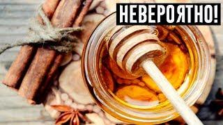 Даже врачи не могу объяснить этого: отварная корица с мёдом — лекарство от 10  проблем со здоровьем!