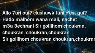 7ari lyrics كلمات اغنية شكرا