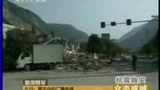四川地震瞬间4——地震发生几分钟后的北川
