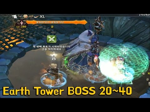 [TOS] Earth Tower BOSS 20~40 / 大地の塔 ボス 20~40