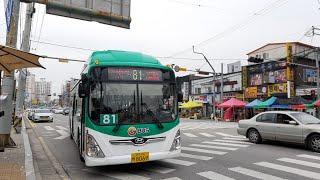 [양주교통] 양주시 시내버스 81번 (양주역 - 서희아…