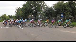 Заключна гонка Tour of Ukraine 2016  шоссейный велоспорт