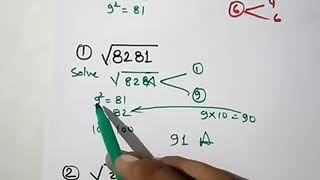 square root sirf 5 second main nikale