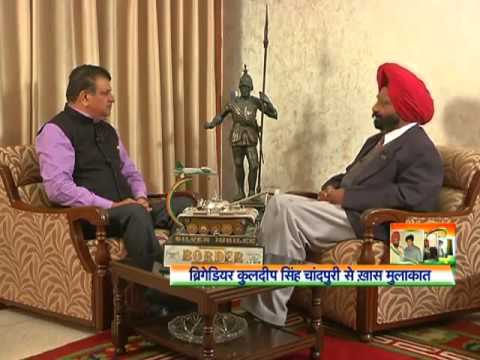 Brigadier Kuldip Singh Chandpuri talks about his role in the war