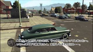 L.A.ノワール紹介プレイ動画おまけ-フリーパトロール「路上犯罪」