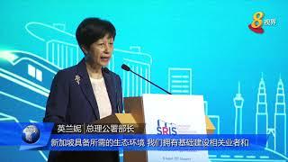 新加坡工商联合总会: 抓住区域基础建设机遇 成立新委员会