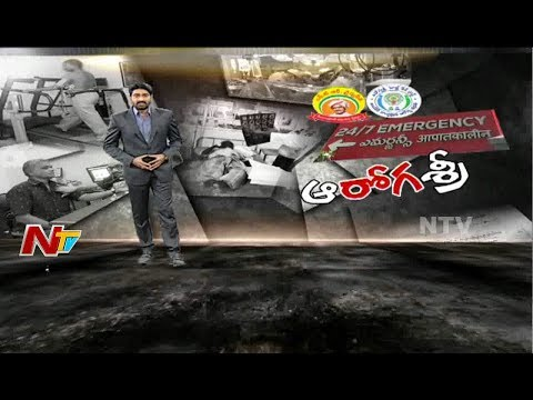 Corporate Hospitals Fraud on Arogya Sri Scheme || Exposing the Medical Mafia || NTV Exclusive