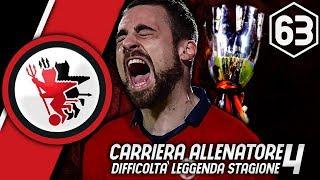 IL FOGGIA BARCOLLA ● FIFA 18 CARRIERA ALLENATORE ITA ● EP.63