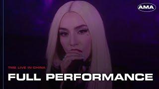 Download Ava Max  - TME Live Concert 2021 (Full HD)