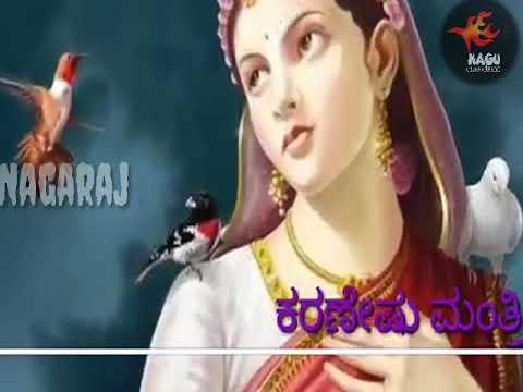 Karyeshu Dasi..... Kannada Status Song 😍😍💕💕💕