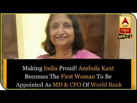 Anshula Kant Becomes The First Woman To Be Appointed As MD & CFO Of World Bank