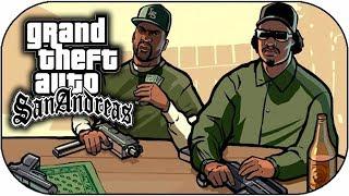 Grand Theft Auto: San Andreas полное прохождение #7