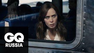 Эмили Блант обвиняют в убийстве в трейлере «Девушки в поезде»