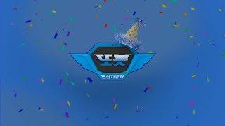 영실업 변신자동차 또봇 Birthday event - 성우 신경선 광고녹음 샘플
