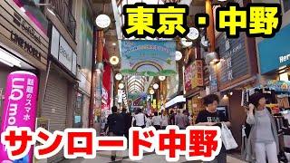 中野・新井薬師 Japan Tokyo Nakano