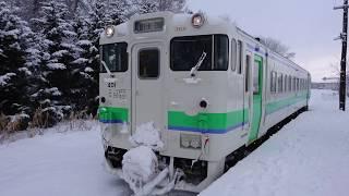 石狩当別行き新十津川発始発&最終列車(2018.12.18)