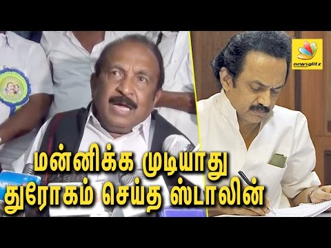 Stalin betrayed Tamilnadu, this cannot be forgiven | Vaiko Angry Speech| Hydrocarbon Project