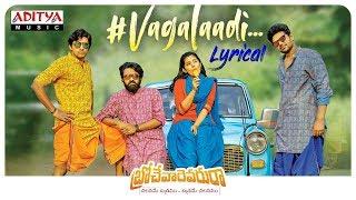 Vagalaadi Lyrical | Brochevarevarura Songs | Sri Vishnu, Nivetha Thomas, Nivetha Pethuraj, Satya Dev