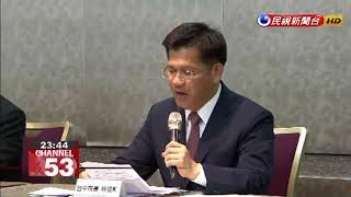Taichung files official complaint in bid to regain youth games hosting rights