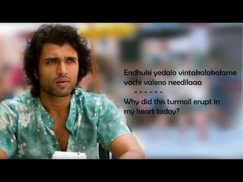 Oopiri Aaguthunnadhey song lyrical video with English translation ||Arjun Reddy movie ||