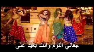 Myriam Fares Artah Karaoke ميريام فارس أرتاح كاراوكي