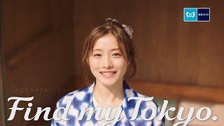 チャンネル登録:https://goo.gl/U4Waal 女優・石原さとみを起用し、東...