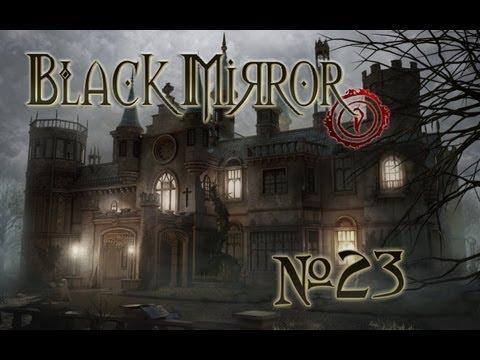 Игра Черное Зеркало 2