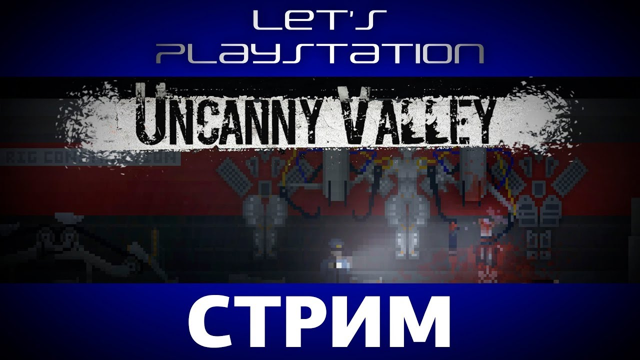 uncanny valley ps4 - 1280×720