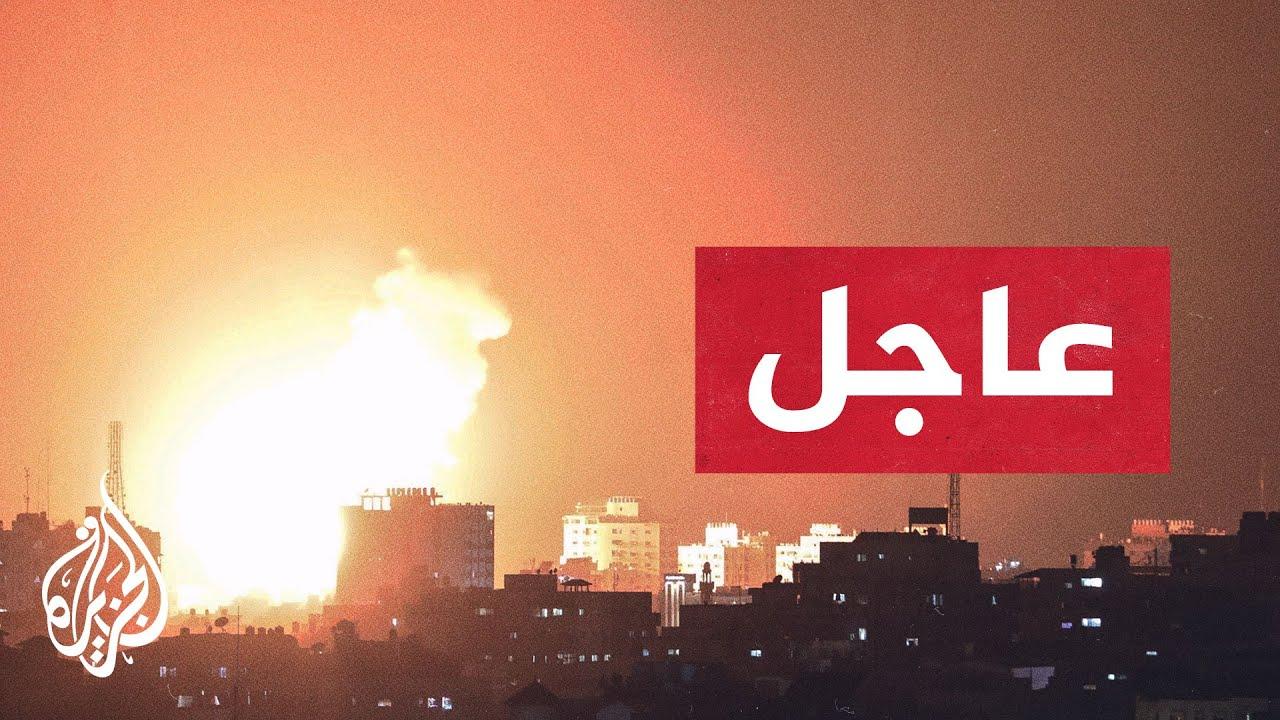 21 شهيد و 100 مصاب في غزة جراء قصف قوات الاحتلال  - نشر قبل 6 ساعة