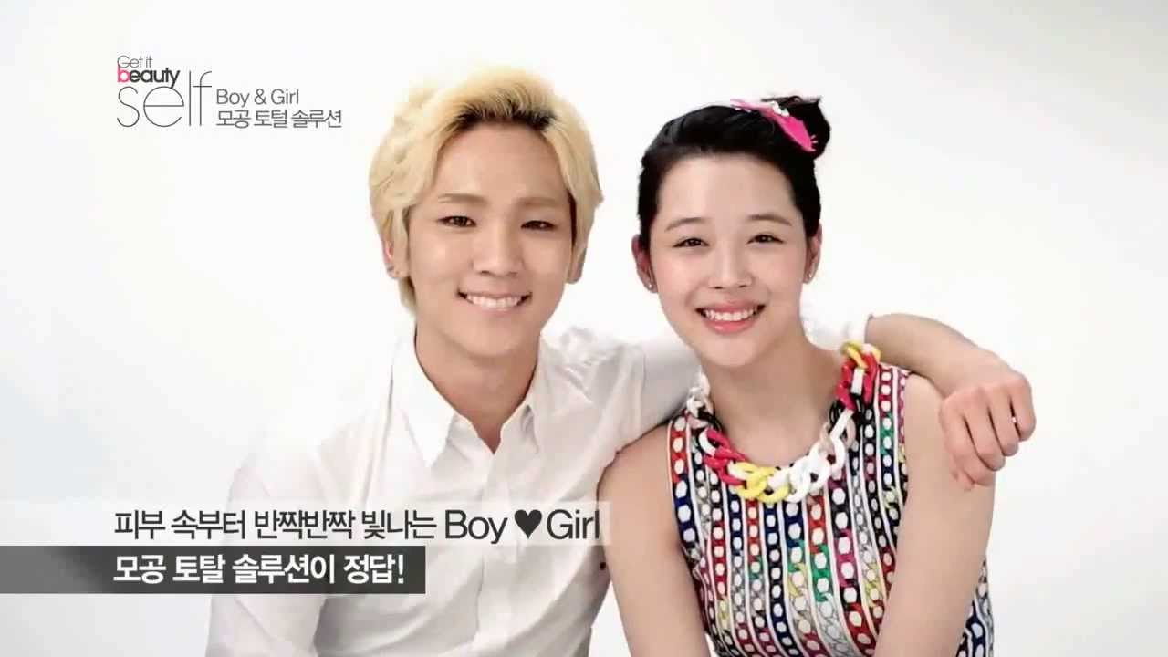 [130610] Key and Sulli - 'Get it beauty self' (Without ...