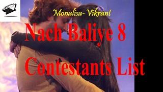 Nach baliye 8 contestants list