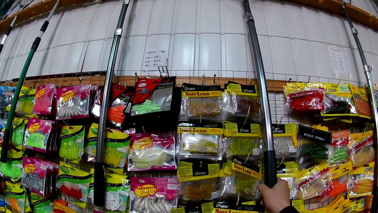 рыболовный market